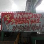 Corée du Nord, jour 5 : Visite d'usines (réelles ou non ?), barrage et plage à Nampo