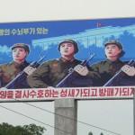 Jour 7 : Musée du trésor nord-coréen, ville de Pyongsong et bar à Pyongyang