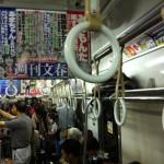 Jour 1 : Arrivée à Tokyo