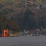 Jour 6 : Dimanche 15 février. Hakone