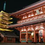 Jour 7 : Lundi 16 février. Asakusa, Akihabara