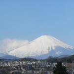 Jour 8 : Mardi 17 février. Kyoto