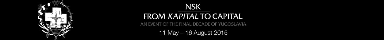 banner-nsk