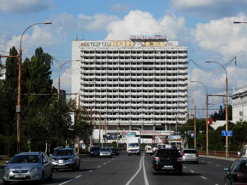 L'hôtel national