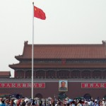 Chine : informations générales