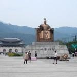 Jour 1 : Promenade dans Séoul et visite du Palais Gyeongbokgung