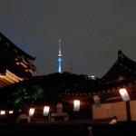 Jour 4 : Du musée de la guerre de Corée au quartier de Gangnam