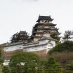 Japon – Informations générales