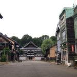 Un tour dans le passé japonais au musée architectural «Edo-Tokyo Open Air Museum» de Konagei