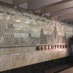Les plus belles stations du métro de Minsk