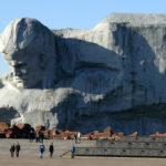 Biélorussie : la ville et la forteresse de Brest (Litovsk)